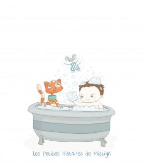 Au bain PRENOM